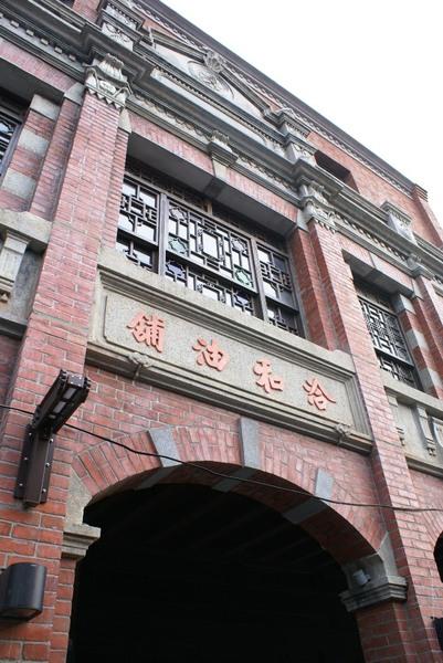 唯一的三層樓建築物