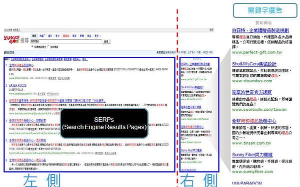 Yahoo-Search.jpg