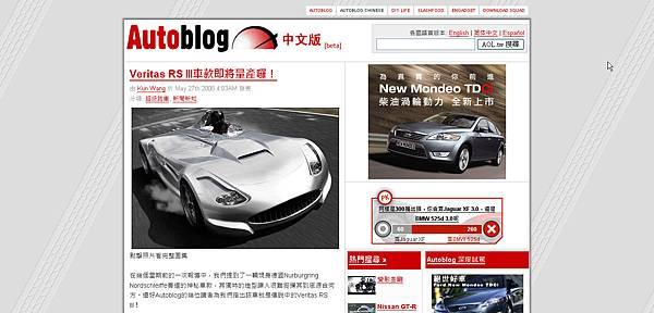 content-autoblog-3.jpg