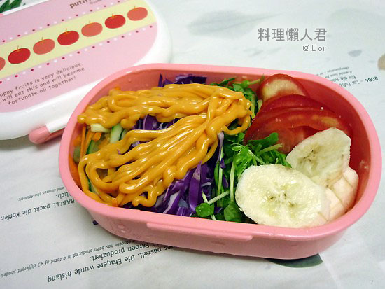 Bor20110706_生菜水果沙拉便當_550.jpg