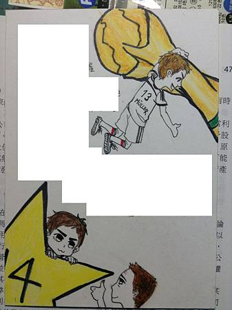 卡片2背面