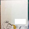 卡片6背面