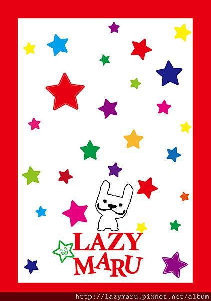 【 LAZY MARU 的彩色世界‼】