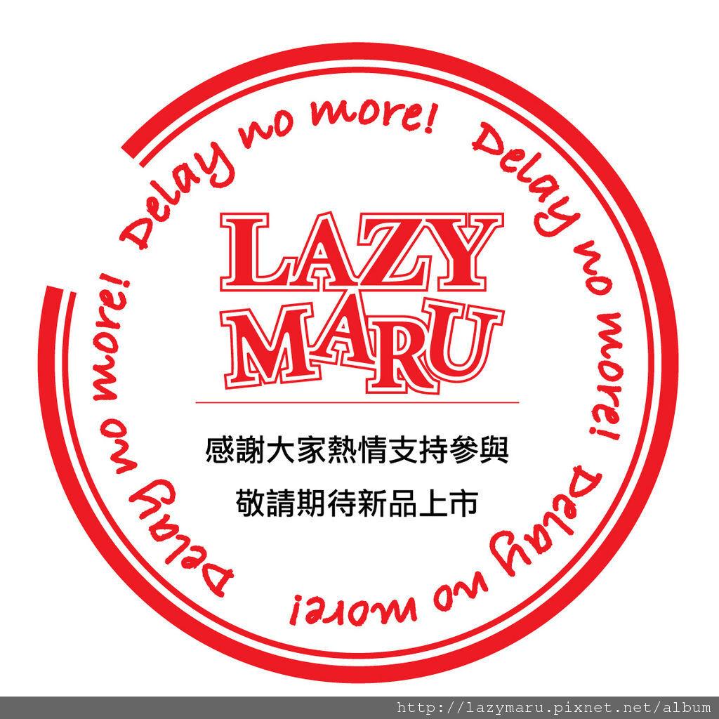 100/05/15-LAZY MARU 【大會報告】