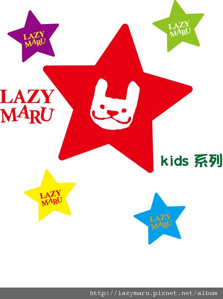 kids-0222.jpg