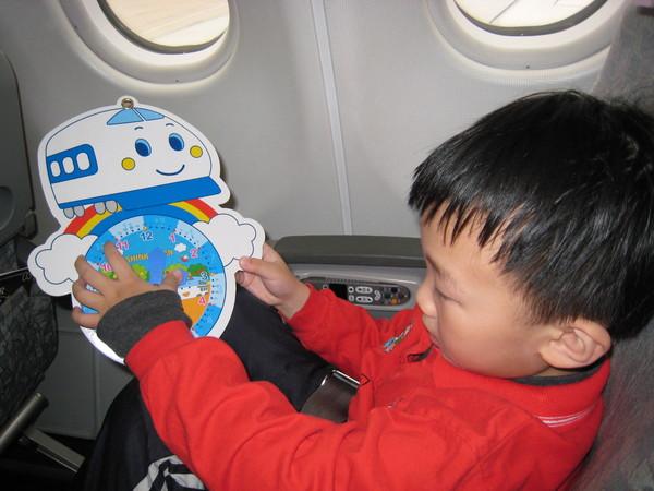 飛機上的贈品