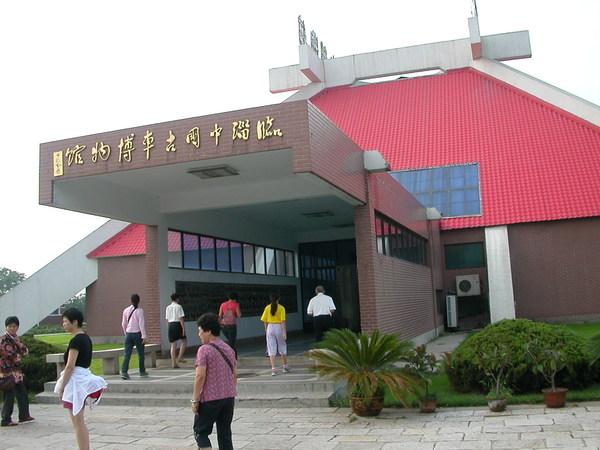 古車博物館