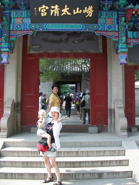 嶗山太清宮