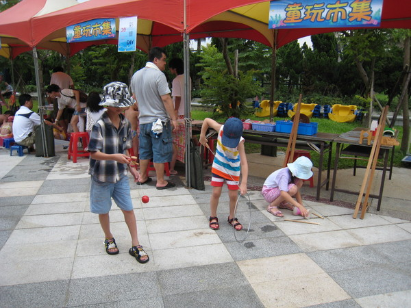 20080713 還有免費童玩