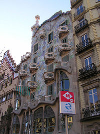 200px-Jfader_batto_facade.jpg
