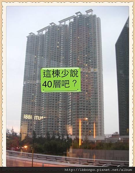 香港高樓大廈