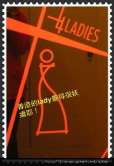 香港Lady