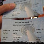 旅遊塔的門票,一個人MOP160,可以買套票,就是四個大人一個小孩的方式。比較便宜
