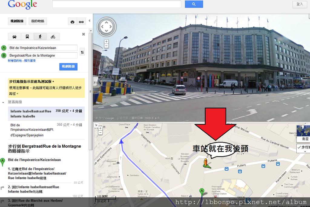 布魯塞爾車站至IBIS HOTEL(街景圖)小小冒險家