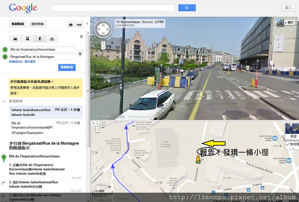 布魯塞爾車站至IBIS HOTEL(街景圖)小徑出現?