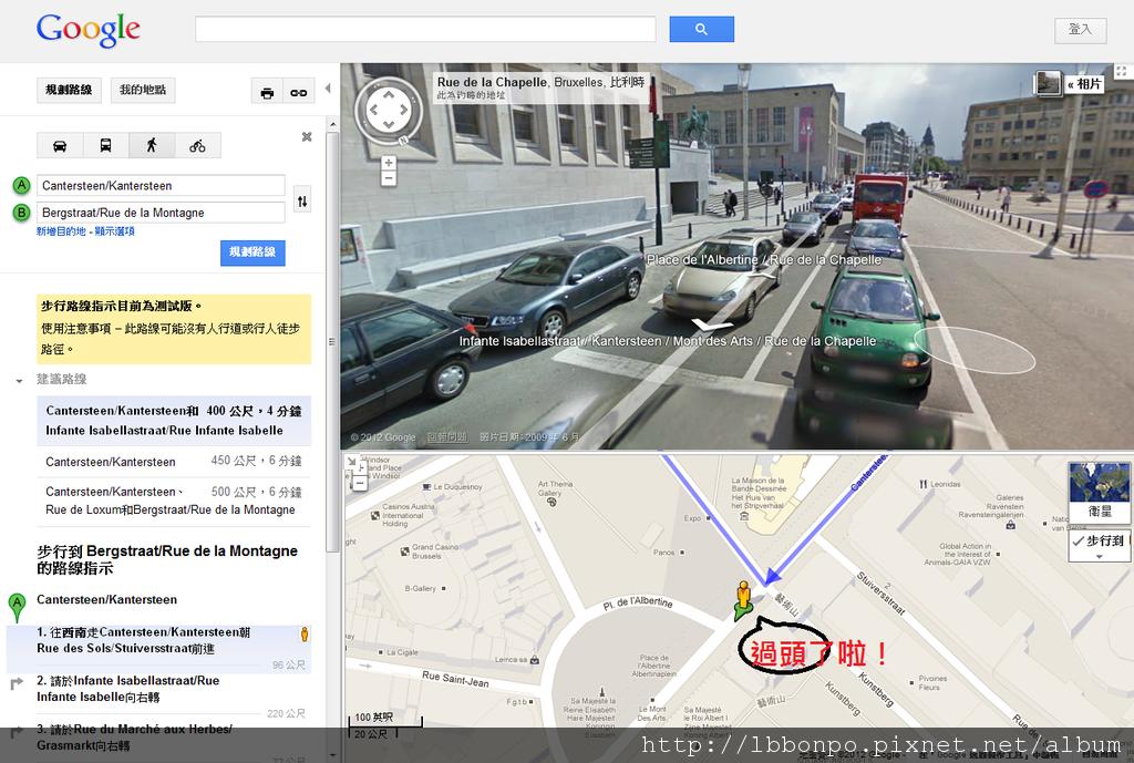 布魯塞爾車站至IBIS HOTEL(街景圖)回來!!