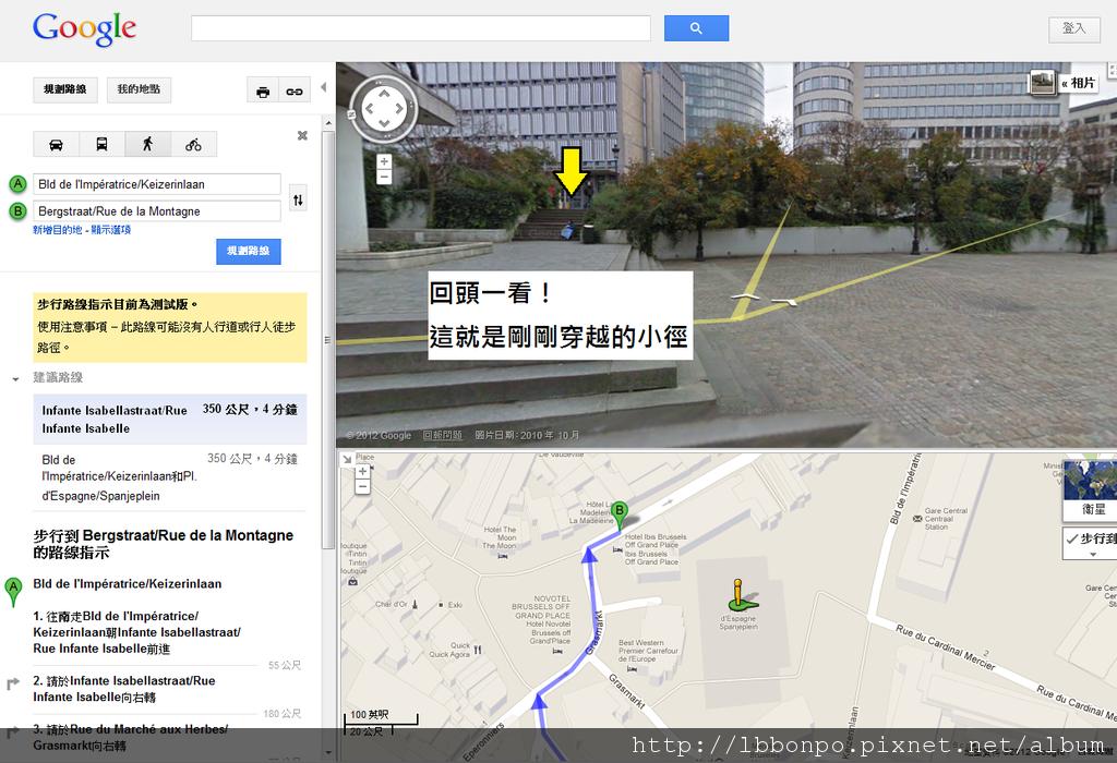 布魯塞爾車站至IBIS HOTEL(街景圖)穿越小徑
