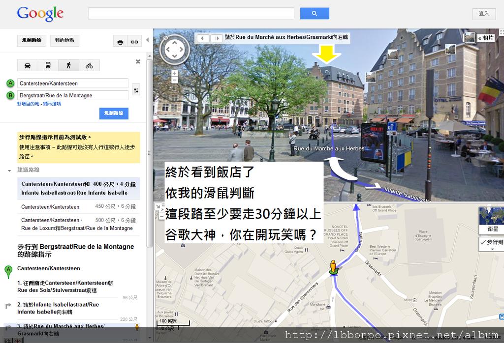 布魯塞爾車站至IBIS HOTEL(街景圖)終於到飯店了