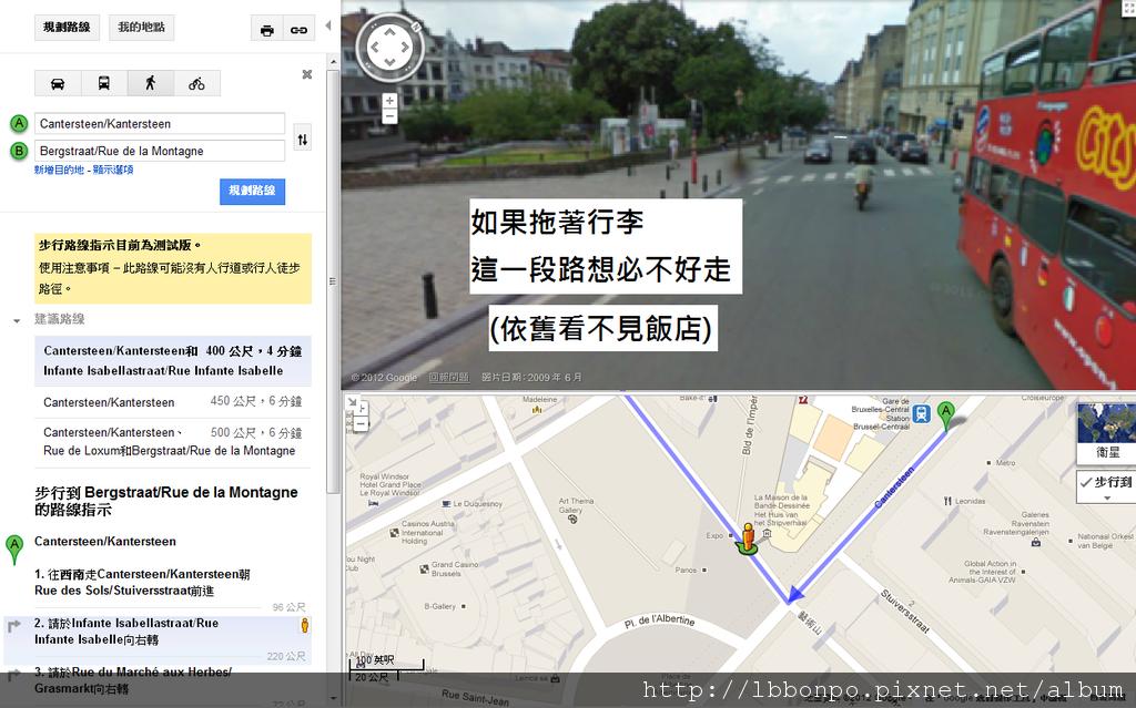 布魯塞爾車站至IBIS HOTEL(街景圖)轉了又轉哪兒才是盡頭