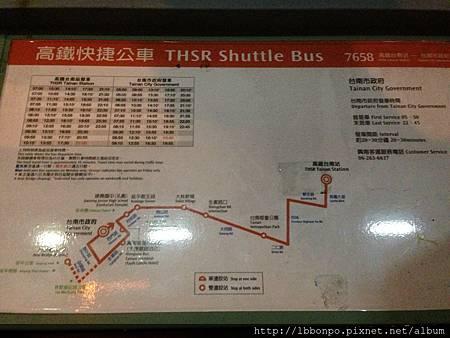台南高鐵接駁車