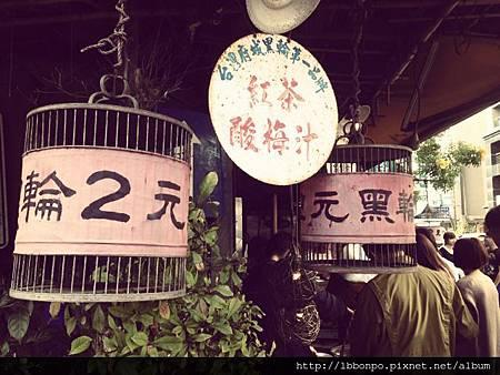 台南2元黑輪