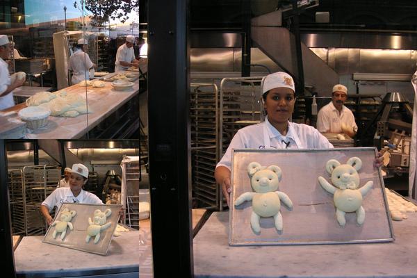 麵包廚房大公開