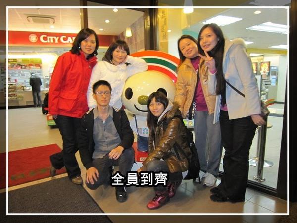 PhotoCap_IMG_1186_01.jpg