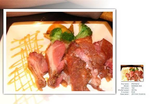 BrownSuger主菜:德國豬腳.jpg