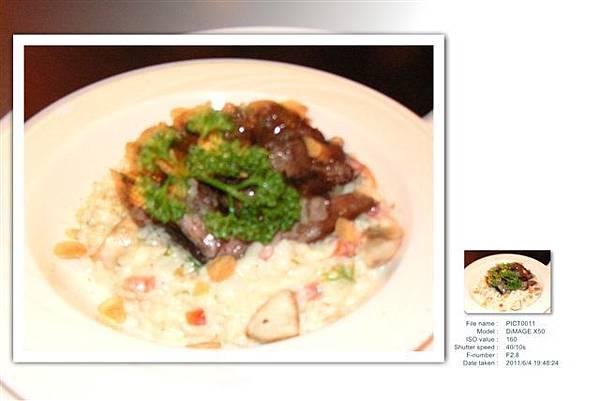BrownSuger主菜奶油熷飯+和牛肋排.jpg