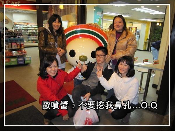PhotoCap_IMG_1184_05.jpg