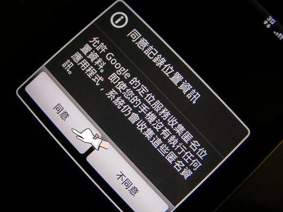 SANY0045.jpg