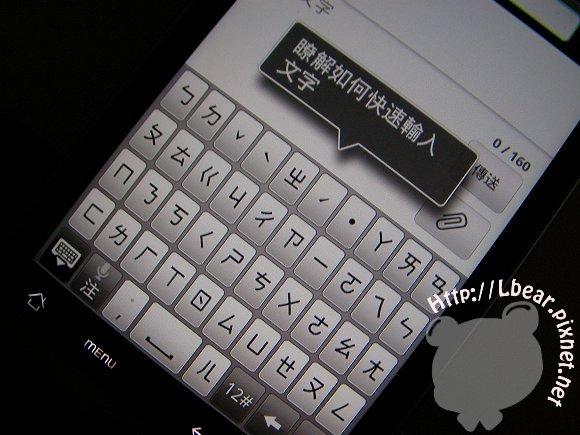 SANY0053.jpg