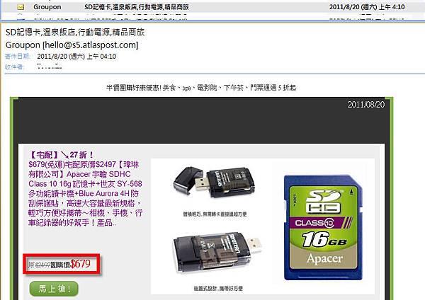 SD 卡 DM.jpg