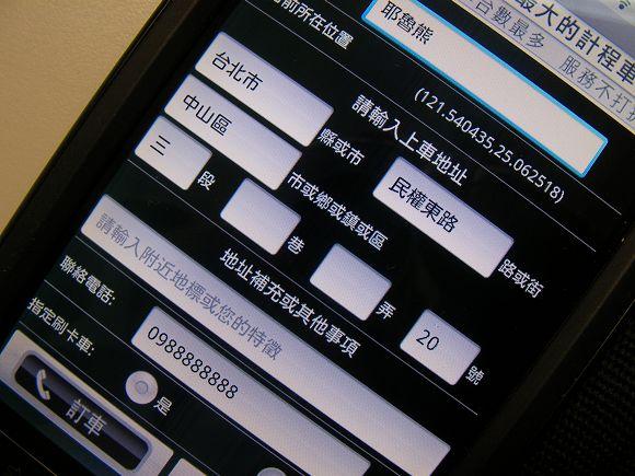 nEO_IMG_SANY0030.jpg