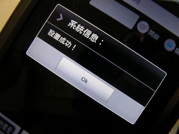 nEO_IMG_SANY0026.jpg