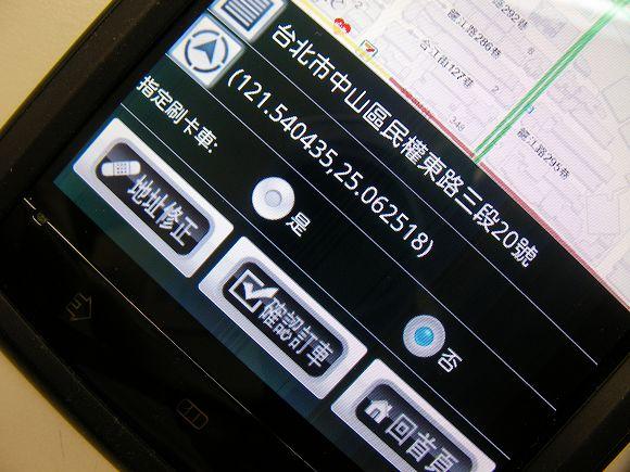 nEO_IMG_SANY0031.jpg