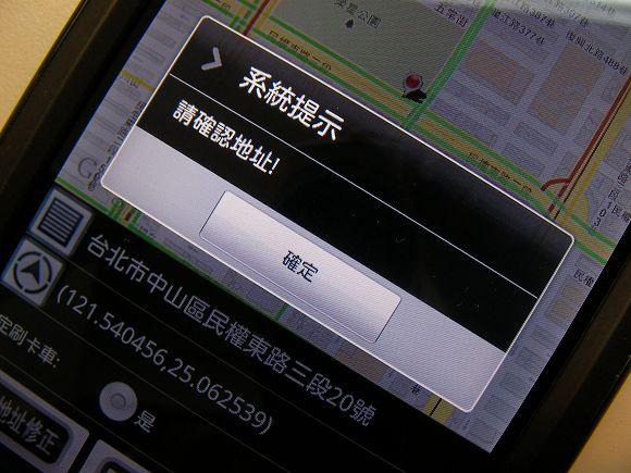 nEO_IMG_SANY0033.jpg