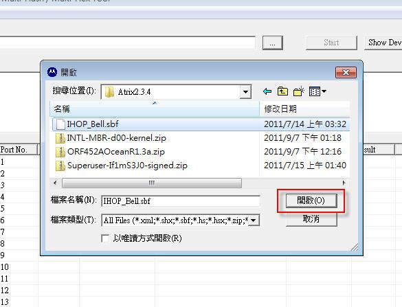 03-Flash_Unlock_05.jpg