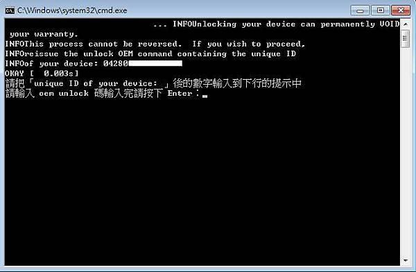 04-Unlock-03.jpg