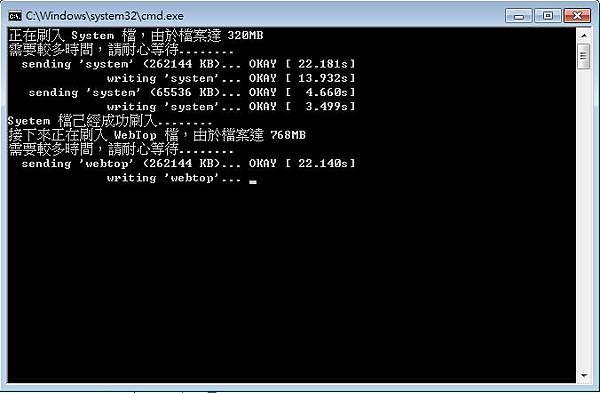 06-System-07.jpg