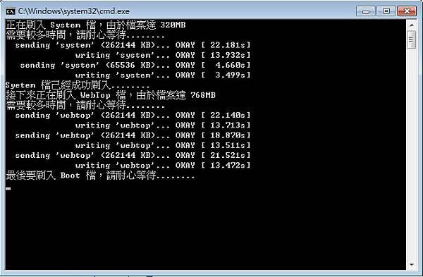 06-System-08.jpg