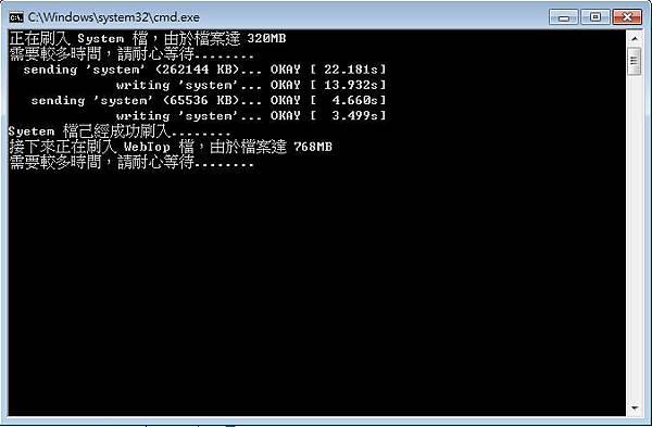 06-System-05.jpg