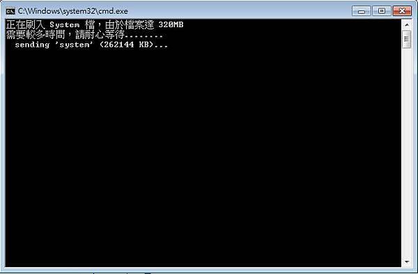 06-System-04.jpg