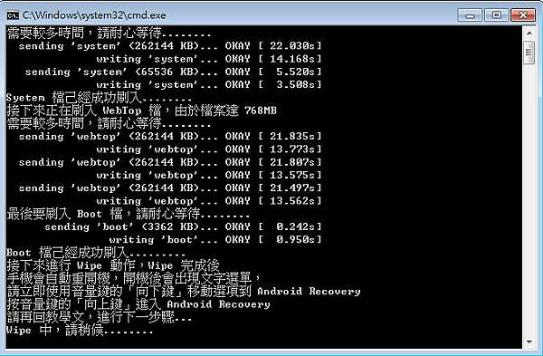 06-System-10.jpg