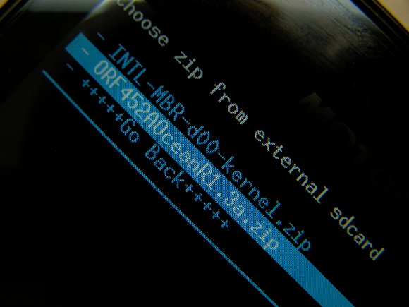 07-Flash-ROM-17.jpg