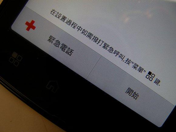 08-End-04.jpg