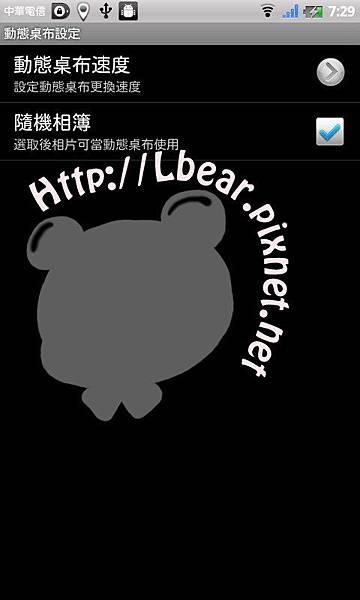 20111016072954.jpg