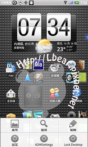 20111016073436.jpg