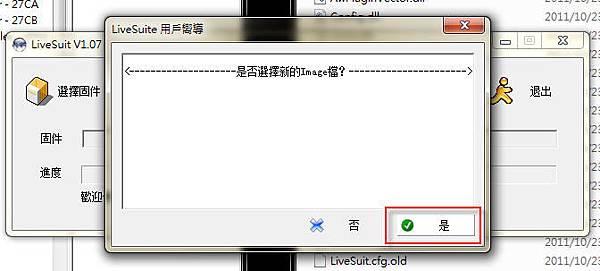 Upadte_010.jpg