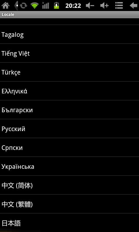 20111023202240.jpg